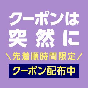 yahoo_shopping20190526a