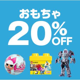 yahoo_shopping20181202