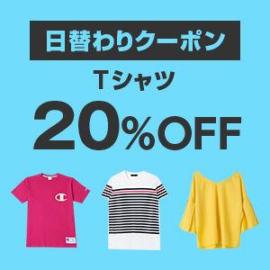 yahoo_shopping20190526