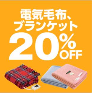 yahoo_shopping20181108