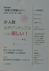 IMG_20170315_234628