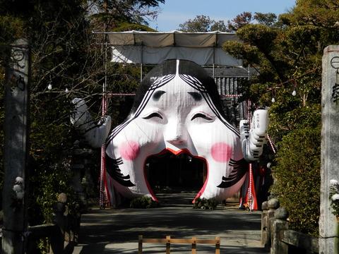 巨大お多福参上!第4弾 日吉神社 ひよしじんじゃ