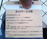 45f92549.jpg