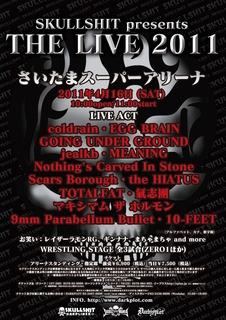 live201101