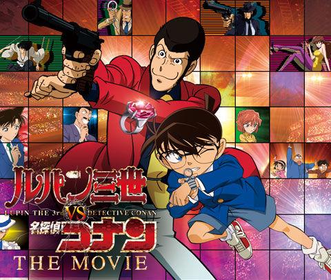 tokushu_lupicona-movie_title_sp