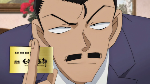Lupin_2-05_Kogoro