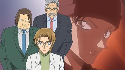 FBI_(Detective_Conan)