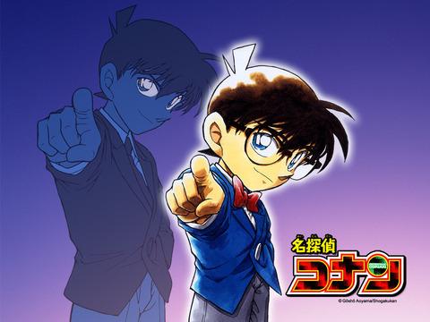 conan-and-ran-detective-conan-32498912-1024-768