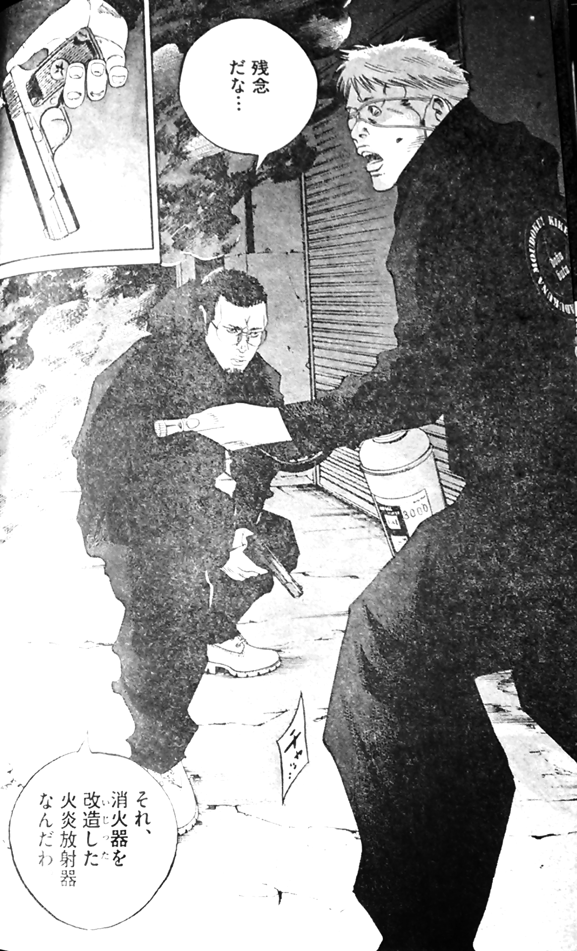 ウシジマくん。飯匙倩と熊倉若頭を射殺しパワー系池沼の肉蝮との最強決定戦を行う