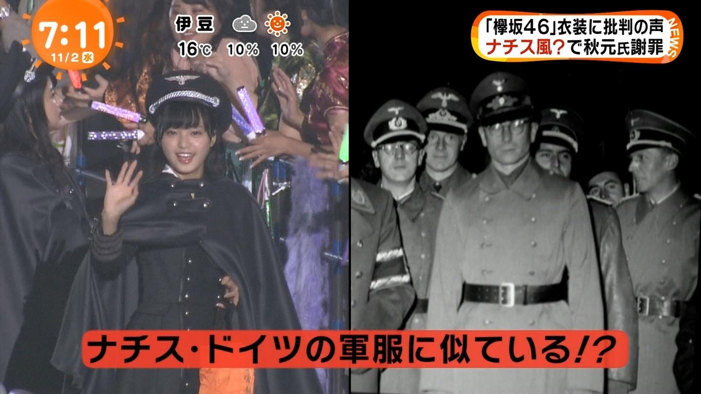 運行情報・運休情報・遅延証明書:JR東日本