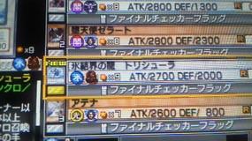 518c6ddb.jpg