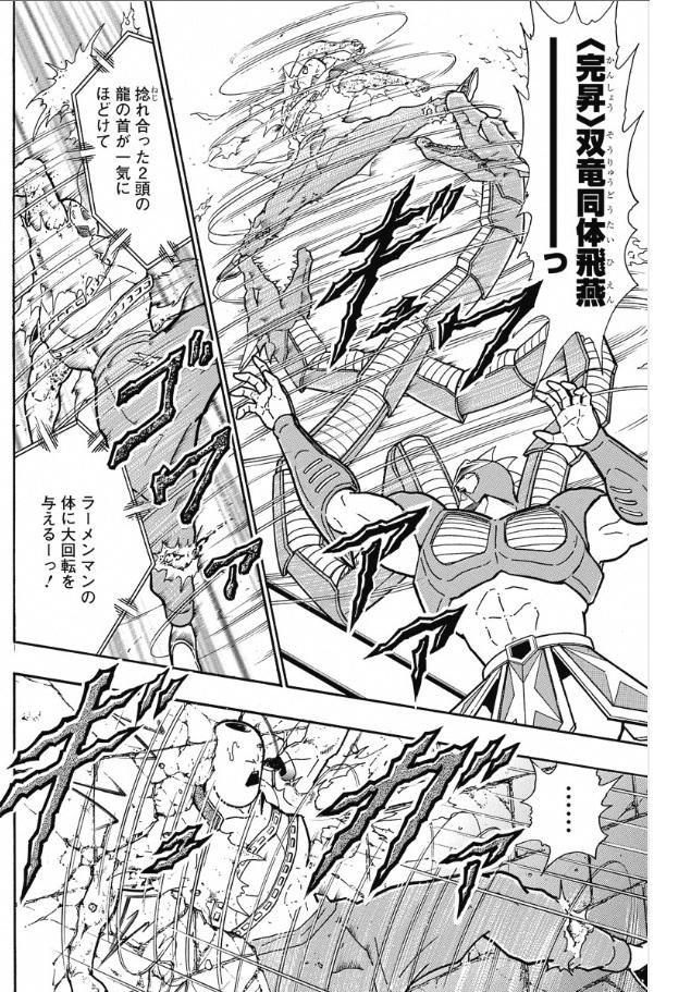 ヴィジョン (マーベルコミック)の画像 p1_30