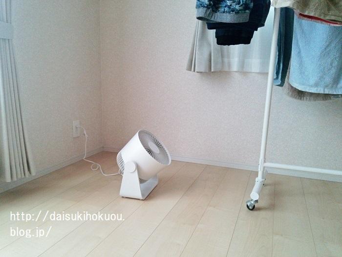 布団 乾燥 機 洗濯 物