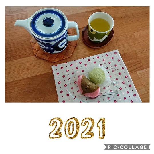 Collage 2021-01-06 12_34_37_NEW