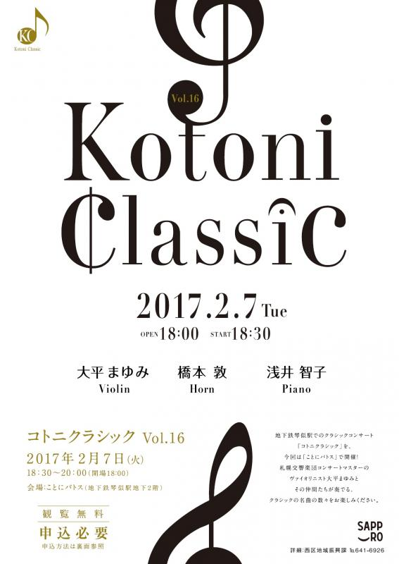 kotoniclassic16