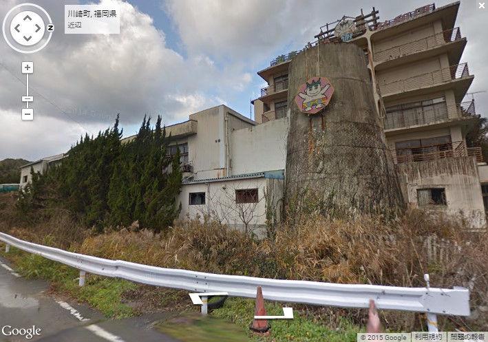 大河 平 ホテル 宮崎 廃 市 えびの 県