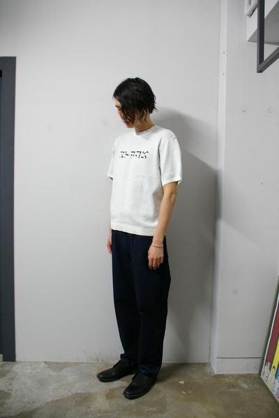 IMGP2489