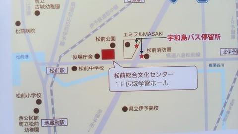 松前総合文化センター 地図