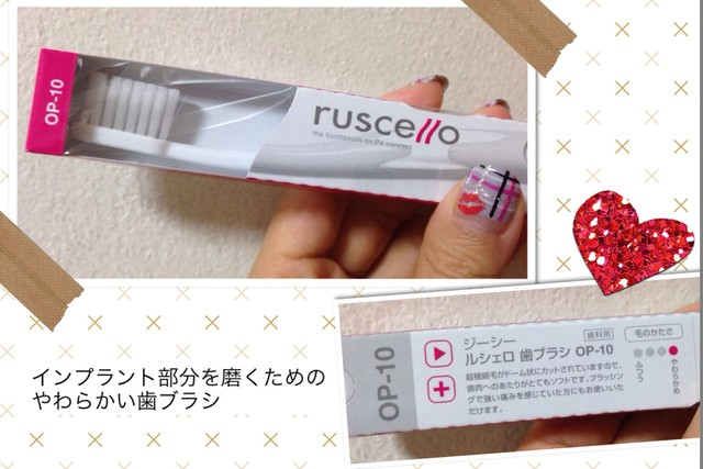 インプラント部分用の歯ブラシ