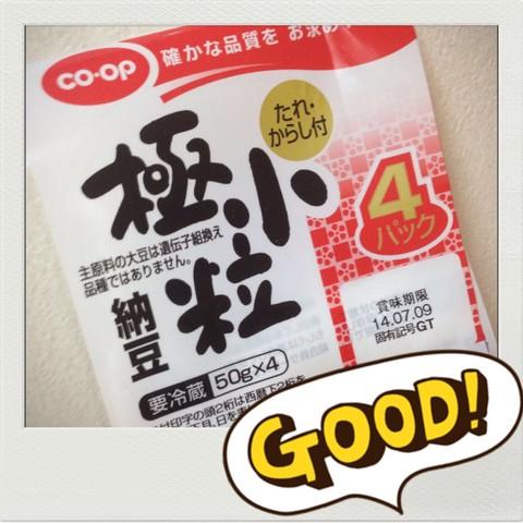 生協の極小粒納豆