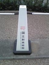 b71960db.jpg