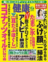 kenko201507