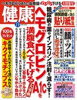 kenko201411