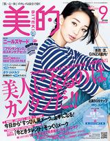 201109-magazine