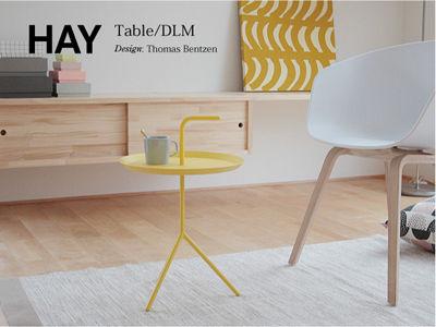 HAYのサイドテーブル