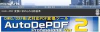 AutoDePDF.JPG