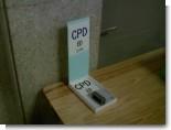 CPD印.JPG