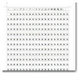 【Word】原稿用紙の罫線を削除する方法