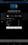 ZDbox08