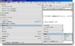 AcrobatやDocuWorksを利用して、印刷イメージを画像データ(Jpeg)に変換