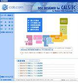 DISK DESIGNER for CALS/EC
