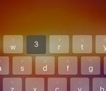 QuickTypeキーボード入力
