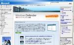 Windows Defender.JPG