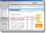 コメント管理02.JPG
