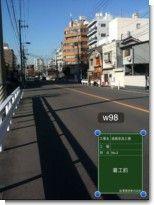黒板を写し入れることができるiPhoneアプリ「工事写真」