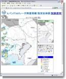より詳細な降雨状況「Xバンドマルチパラメータによる降雨観測情報」の配信