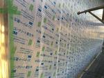 NETISにも登録されているコンクリート保水養生テープ