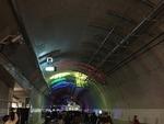 トンネルウォーク