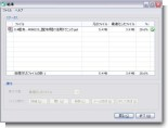 NX-PowerLite(4)