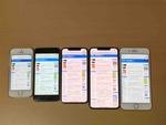 大きいが、Plusシリーズよりは少し小さいiPhoneXsMax