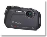 カシオから現場で使える小型デジカメ 「EXILIM G」
