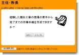 スキル診断.JPG