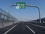 圏央道桶川01