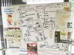 川原湯温泉駅手書き案内図