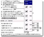 オブジェクトの配置4.JPG