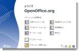 OpenOfficeORG
